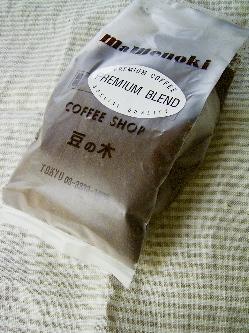 mamenoki2.jpg