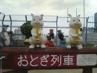 nakanomarui1.jpg