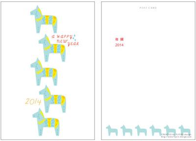 nenga2014_blue_muji2.jpg