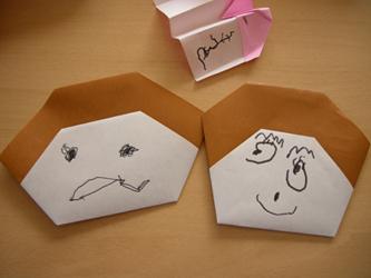 origami-kao.jpg