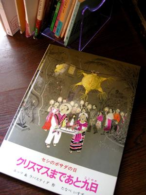 osusumeehon-0711-1.jpg