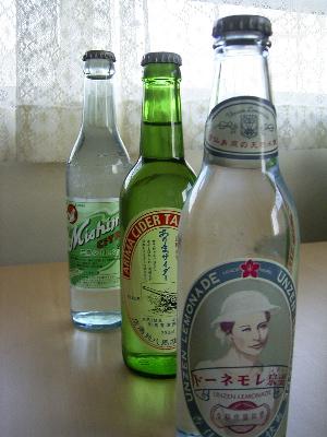 soda1.jpg