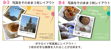 2012nennga_b_1_34.jpg